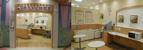 赤ちゃん休憩室・授乳室の画像