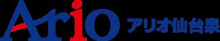 アリオ仙台泉ロゴ