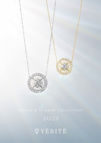 Spring & Summer Collection 2021
