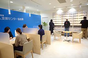 介護・看護求人支援センター仙台泉の画像