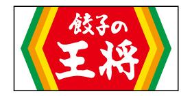 餃子の王将のロゴ画像